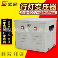 厂家直销JMB-500KVA行灯照明变压器