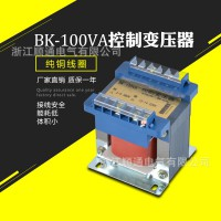 BK-500VA 220V转380V升压变压器 隔离电源变压器 单相380V输出
