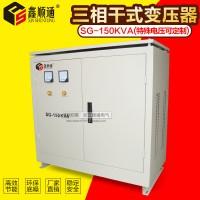 300KVA变压器 SG-300K 干式隔离变压器 三相变压器