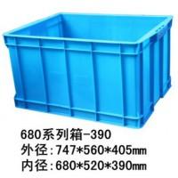 供应全新料大号加厚塑料周转箱680-390箱 塑料箱 周转箱