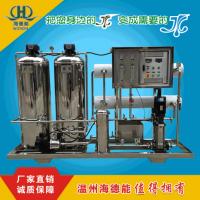 时产2吨全自动反渗透纯水去离子水设备适合电镀电子化工电泳真空