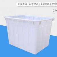 400L水箱 塑料水箱长方形储泡瓷砖水箱养鱼水产养殖箱