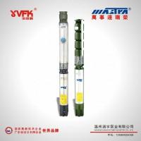 万事达井用潜水泵 温州涵宇销售