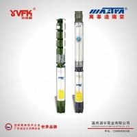厂家直销多级泵 QJ不锈钢无堵塞深井泵 150QJ潜水泵