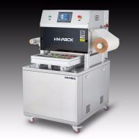 DQ400L型全自动气调保鲜包装机