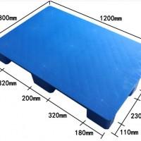 1208平板九脚塑料托盘平板九脚宁波塑料托盘塑料栈板