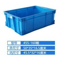 455-160塑料周转箱塑料箱宁波塑料周转箱厂家直销