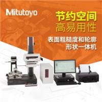 三丰表面形状轮廓度测量仪SV-C3200/4500S4系列