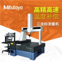 标准CNC三丰三维坐座标测量机三次元测量仪三坐标
