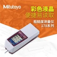 日本三丰测量仪SJ210手持式测试仪178-560-01