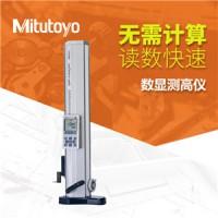 三丰新品QM-Height系列高精度高度仪 518-230
