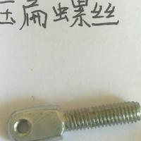 非标压扁螺丝