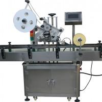 LM-PT全自动不干胶平面贴标机