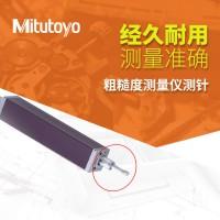 三丰便携小型表面粗糙度测量仪测针 178-296检出器