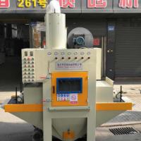 连体除尘输送式喷砂机-BH-PS2460-6A