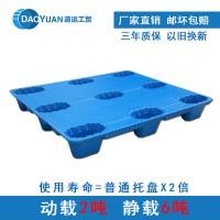 DY1008塑料托盘