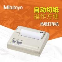 三丰激光测径仪(显示装置) 热敏打印机DPU-414