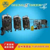 10吨带臭氧混合塔全自动反渗透纯净水设备生产线适合桶装瓶装