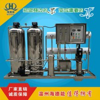 【厂家批发】纯净水设备/RO反渗透/全自动全锈钢制做