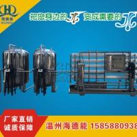 15吨全自动全不锈反渗透纯净水设备纯水机去离子水机质好价优