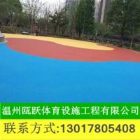 瓯跃体育 EPDM塑胶场地 幼儿园塑胶地面 篮球场塑胶地面