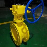 「特益泵阀」大口径全焊接球阀_优质商品_价格优廉_厂家直销