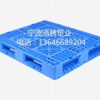 吹塑托盘宁波吹塑托盘塑料托盘塑料栈板1311川字网格塑料托盘