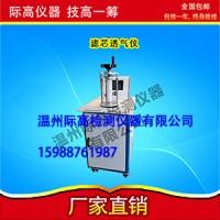 滤芯透气量仪 型号齐全,品质保障,价格实惠