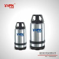 TAB系列低吸式潜水泵(残水泵)