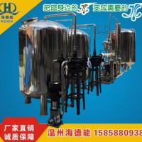 时产10吨全自动全不锈中空纤维超滤直饮矿泉水山泉水处理设备