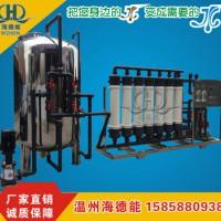 15吨中空纤维超滤山泉矿泉水生产设备全自动无需人工操守自动