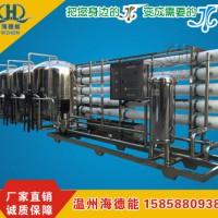 30吨全自动全不锈钢中空纤维超滤饮用矿泉水山泉水天然水设备