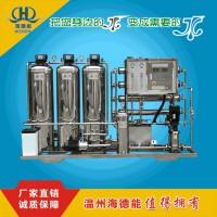 时产1吨全自动全不锈钢带软化水器反渗透纯净水去离子纯水机设备