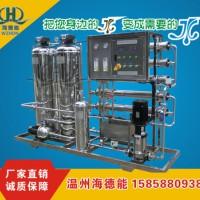 1.5吨反渗透设备RO纯水机全自动无需人工操守全不锈钢制做