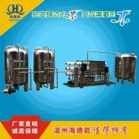 温州产HDNRO-6000L二级反渗透去离子水设备.纯水设备