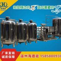 海德能全不锈钢8吨全自动二级反渗透+EDI超纯水去离子水设备