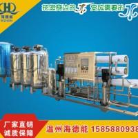 时产3吨全自动两级双级二级反渗透加EDI超纯水处理设备