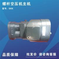 螺杆空压机各种品牌机头维修保养螺杆空压机机头大修空压机泵头