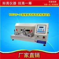 YG571F-II型壁纸可拭可洗性测试仪