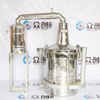 双热3.0酿酒设备