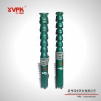 潜水泵 井用潜水泵 深井电泵200QJ32-26/2