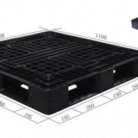 托盘 宁波塑料托盘 塑料托盘 1111一次性专用托盘