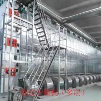 带式干燥机 软包装风干烘干机 箱式烘干机 烘箱