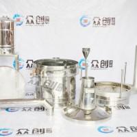 双热3.0酿酒设备 酿酒设备价格实惠 量大优惠