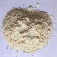 橡胶分散补强剂 橡胶补强剂 分散补强剂