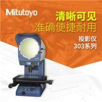 日本三丰高精度投影仪 PJ-H30D3017B工业投影仪