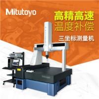 CNC三维坐标测量机 三次元测量仪 三坐标测量机