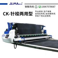 全自动拉布机 自动铺布机 针梭两用型自动拉布机 拉布机价格