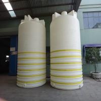 化工储罐 塑料化工储罐 化工储罐厂家