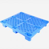 吹塑托盘 宁波吹塑托盘 塑料托盘 塑料托盘 网格九脚托盘